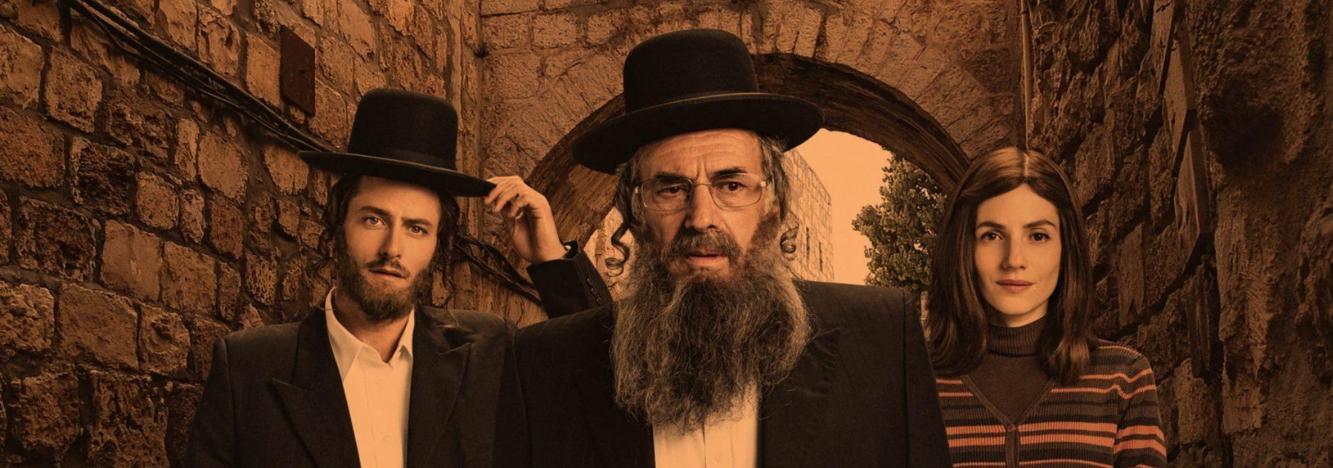 Shtisel – Haszid zsidók között játszódó újabb kitűnő családregény – Ajánló
